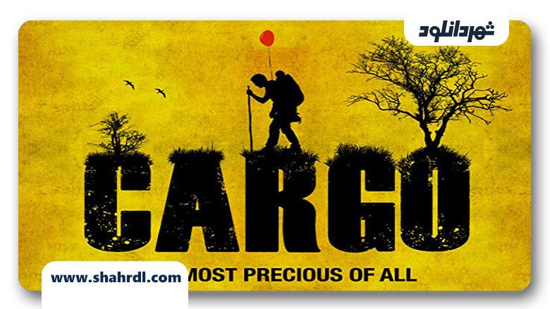 دانلود-فیلم-cargo-2013