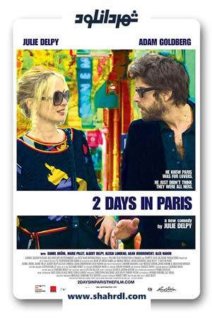 دانلود فیلم 2 Days in Paris 2007