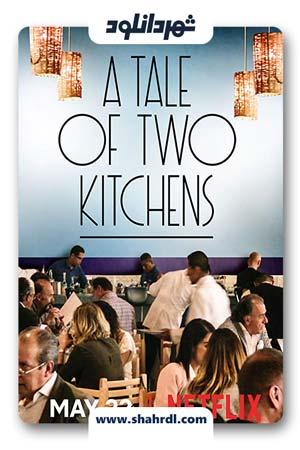 دانلود مستند A Tale of Two Kitchens 2019