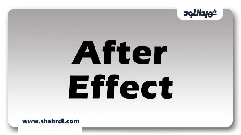 دانلود فیلم After Effect 2007