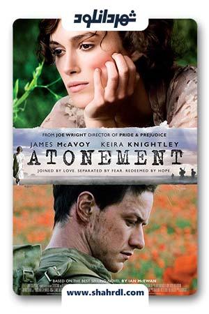 دانلود فیلم Atonement 2007 | رستگاری