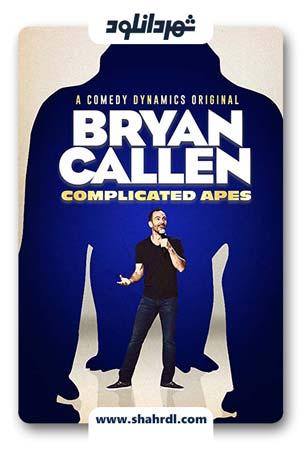 دانلود فیلم Bryan Callen: Complicated Apes 2019