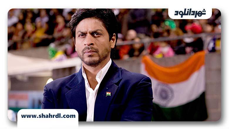 دانلود فیلم Chakde! India 2007