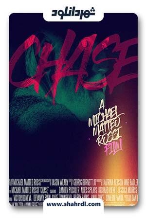 دانلود فیلم Chase 2019 | دانلود فیلم چیس