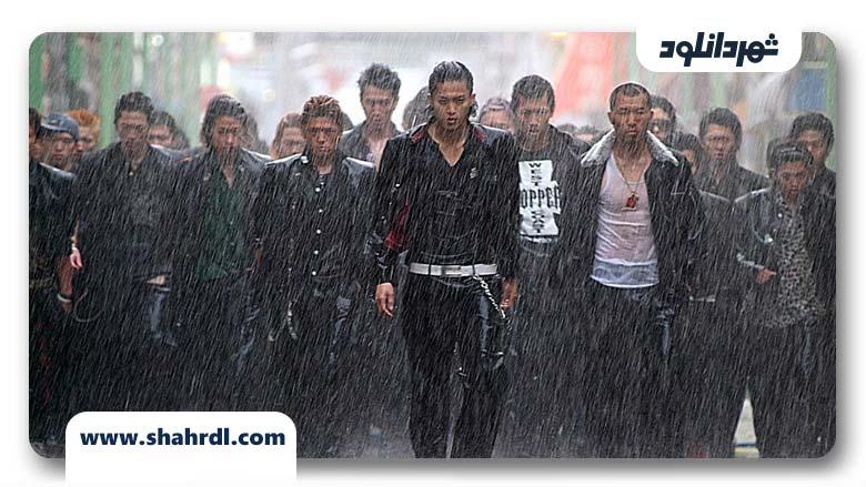 دانلود فیلم Crows Zero 2007