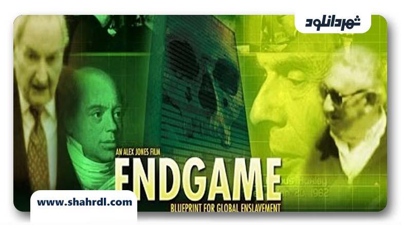 دانلود مستند Endgame: Blueprint for Global Enslavement 2007