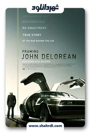 دانلود مستند Framing John DeLorean 2019