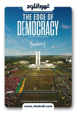 دانلود مستند Impeachment 2019