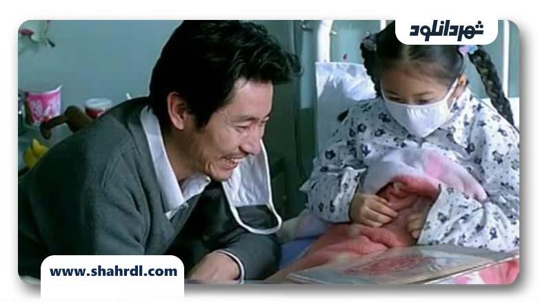 دانلود فیلم In Love We Trust 2007