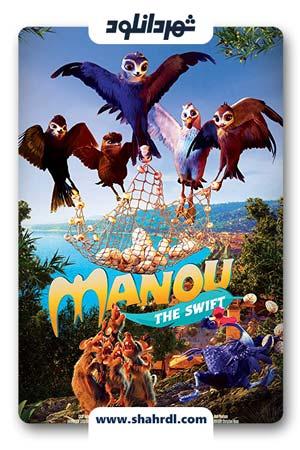 دانلود انیمیشن Manou The Swift 2019 | دانلود انیمیشن مانو پرستوی چابک
