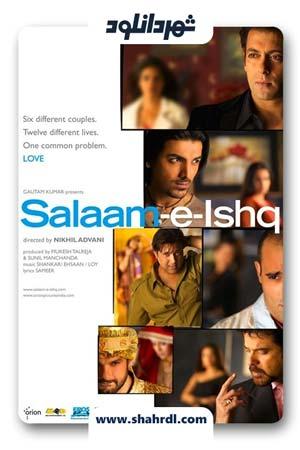 دانلود فیلم Salaam-E-Ishq 2007