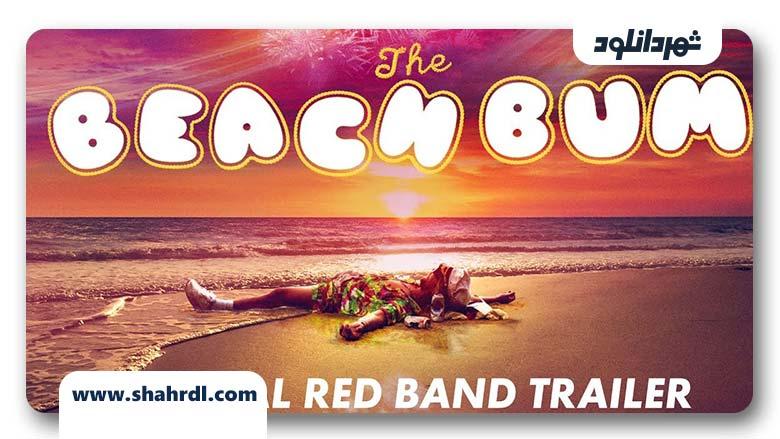 دانلود فیلم The Beach Bum 2019