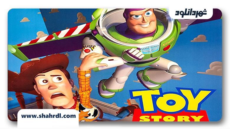 دانلود انیمیشن Toy Story 1995 | داستان اسباب بازی ها
