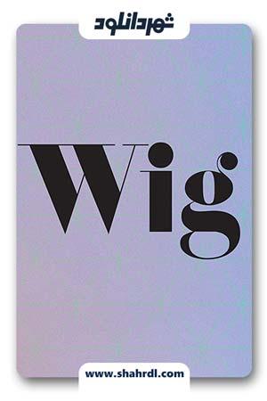 دانلود مستند Wig 2019