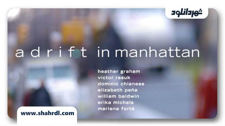 دانلود فیلم Adrift in Manhattan 2007