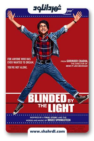 دانلود فیلم Blinded by the Light 2019