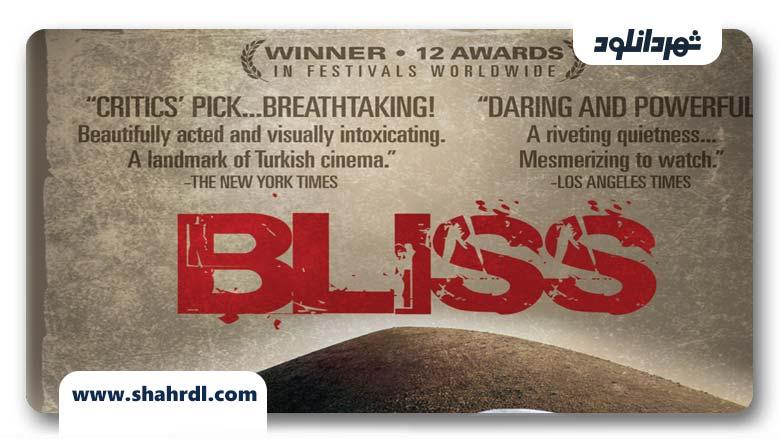 دانلود فیلم Bliss 2007