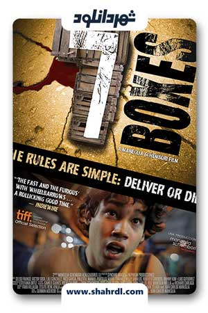 دانلود فیلم 7 Boxes 2012