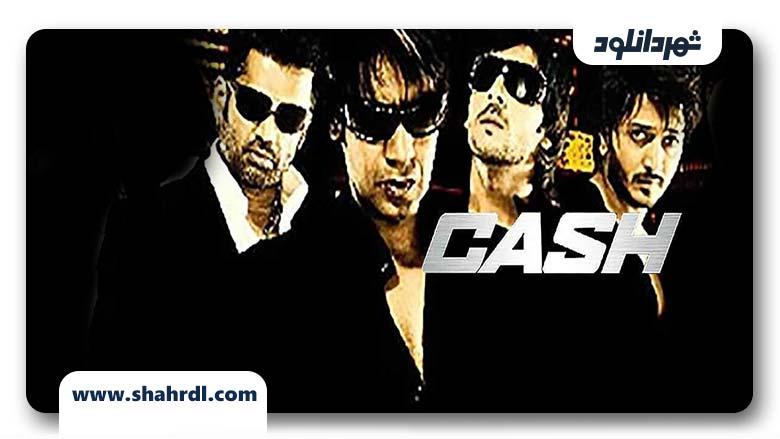 دانلود فیلم Cash 2007