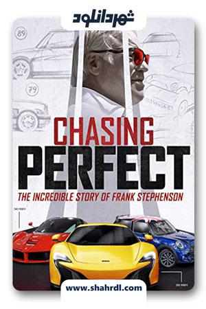 دانلود مستند Chasing Perfect 2019