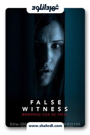 دانلود فیلم False Witness 2019