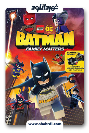 دانلود انیمیشن LEGO DC: Batman – Family Matters 2019
