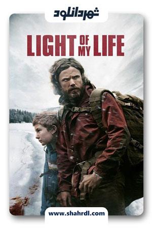 دانلود فیلم Light of My Life 2019