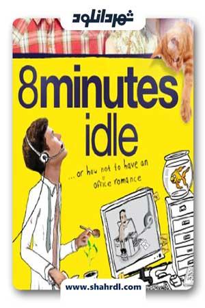 دانلود فیلم 8 Minutes Idle 2012