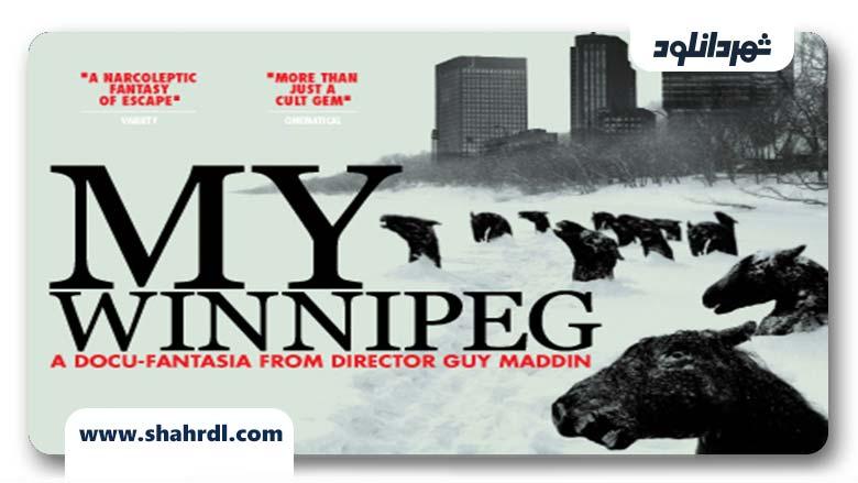دانلود مستند My Winnipeg 2007