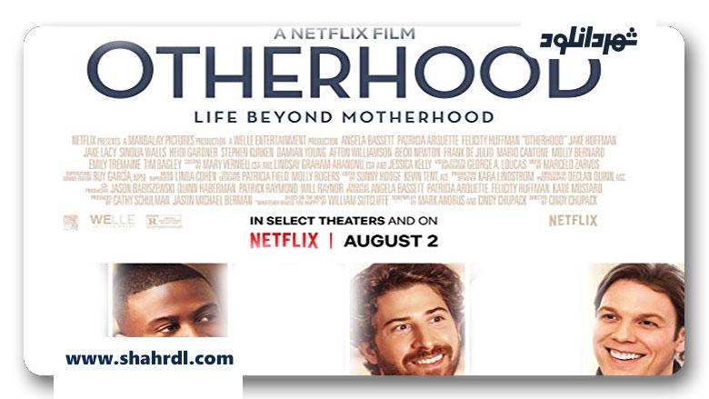 دانلود فیلم Otherhood 2019