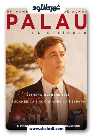 دانلود فیلم Palau the Movie 2019