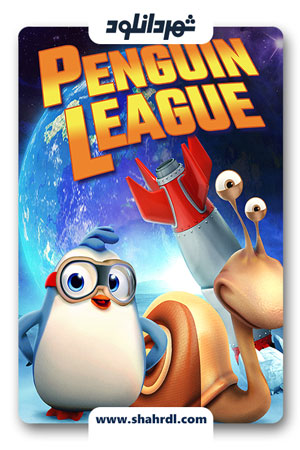 دانلود انیمیشن Penguin League 2019