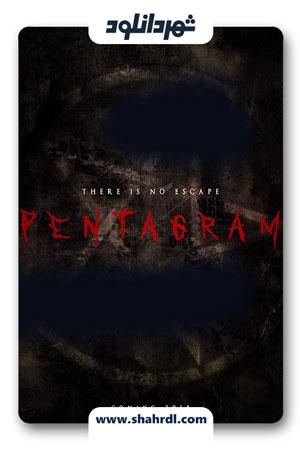 دانلود فیلم Pentagram 2019