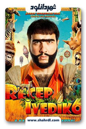 دانلود فیلم Recep Ivedik 6 2019