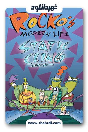 دانلود انیمیشن Rockos Modern Life: Static Cling 2019
