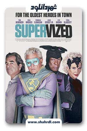 دانلود فیلم Supervized 2019
