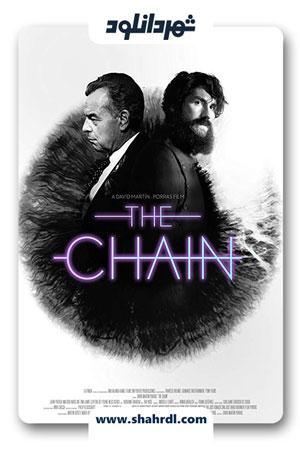 دانلود فیلم The Chain 2019