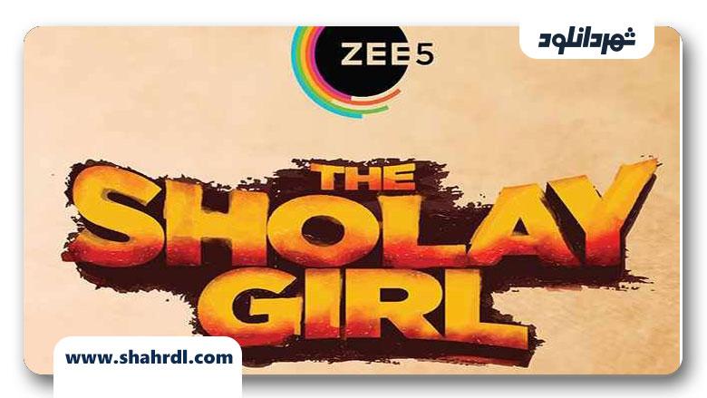 دانلود فیلم The Sholay Girl 2019