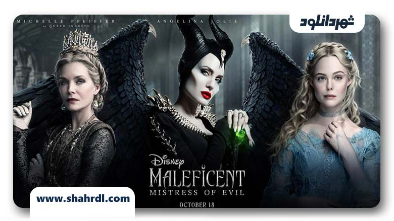 تاریخ اکران مالیفیسنت ۲   تریلر جدید Maleficent 2