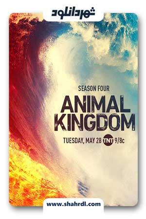 دانلود سریال Animal Kingdom | دانلود سریال قلمرو حیوانات