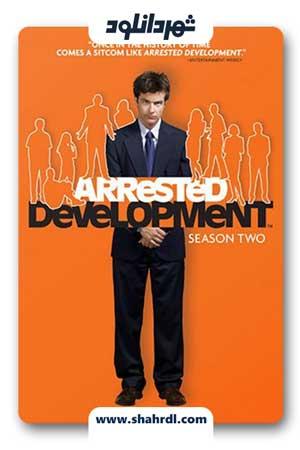 Download Arrested Development serial