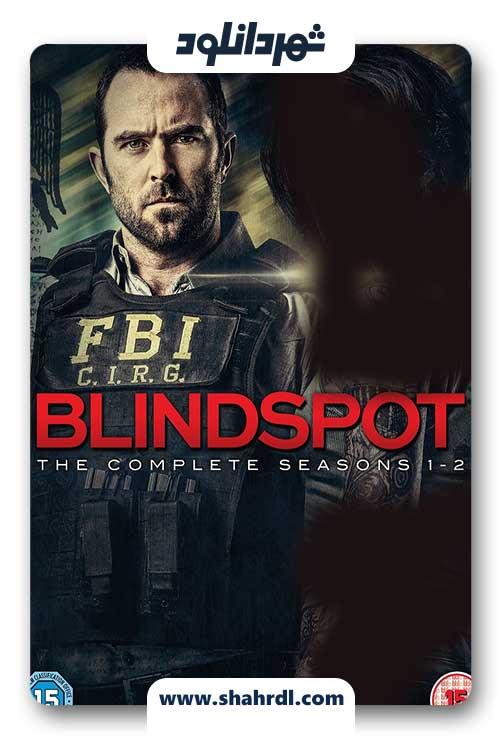 دانلود سریال Blindspot