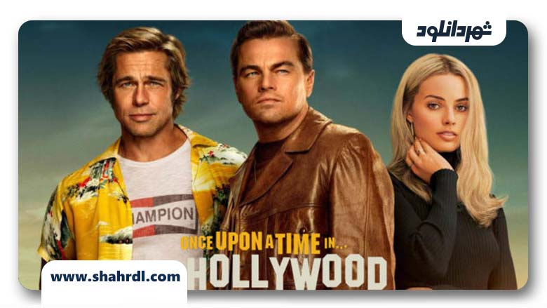 اکران مجدد فیلم روزی روزگاری در هالیوود