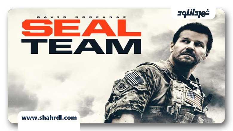 دانلود سریال SEAL Team