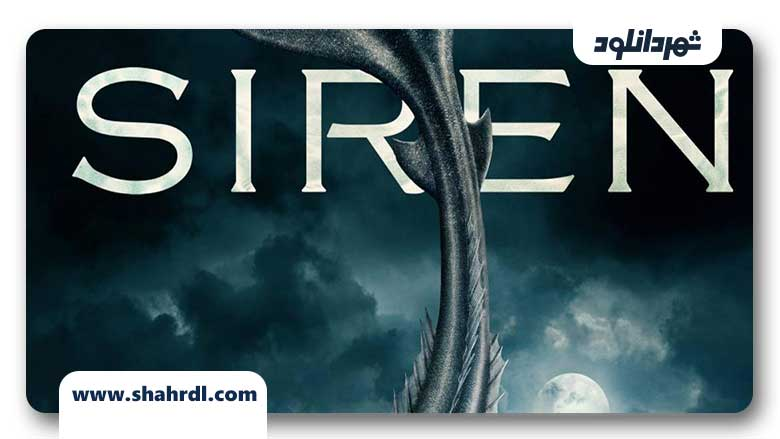 دانلود سریال Siren