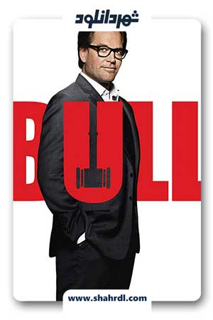 دانلود سریال Bull